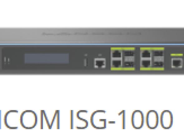 LANCOM ISG-1000